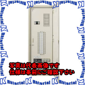 P 代引不可 個人宅配送不可 河村 カワムラ 電灯分電盤 EQTC EQTC 2050K KWD20419 返品保証 祝成人 税込