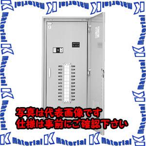 通販 電灯分電盤 ES2 【P】【】【個人宅配送】河村(カワムラ) 1016N[KWD20992]:k-material ES2-DIY・工具