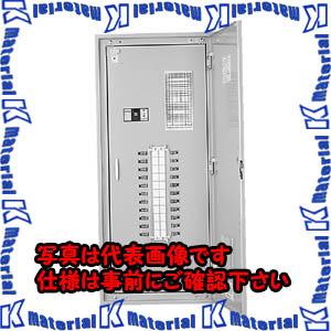 【】【個人宅配送】河村(カワムラ)電灯分電盤ESES2536K[KWD20751]