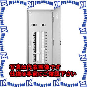 【代引不可】【個人宅配送不可】河村(カワムラ) 電灯動力分電盤 ESEK ESEK 0611-04NK[KWD21124]
