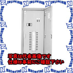 世界的に 0734NK[KWD22112]:k-material ESH4 電灯分電盤 ESH4 【】【個人宅配送】河村(カワムラ)-DIY・工具