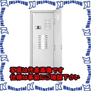 【P】【】【個人宅配送】河村(カワムラ)電灯分電盤ESRF3ESRF30616N[KWD22969]