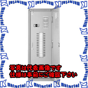 大きな取引 【P】【】【個人宅配送】河村(カワムラ) ESTA 1008WNK[KWD23092]:k-material 電灯分電盤 ESTA-DIY・工具
