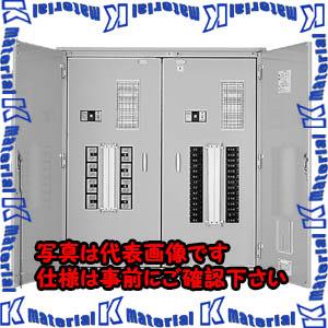【P】【代引不可】【個人宅配送不可】河村(カワムラ) 電灯動力分電盤 EVE EVE 2050-2016Y[KWD23732]