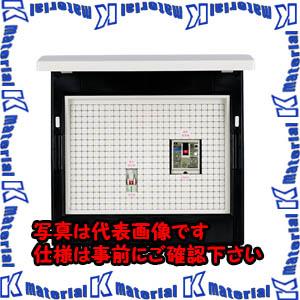【P】【代引不可】【個人宅配送不可】河村(カワムラ) enステーション(電気温水器エコキュート+蓄熱暖房) EZ2C EZ2C 3-42[KWD26842]