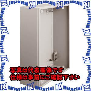 【代引不可】【個人宅配送不可】河村(カワムラ) 電話用機器収納キャビネット(ボデーのみ) HBX HBX 7090-14K[KWD29439]