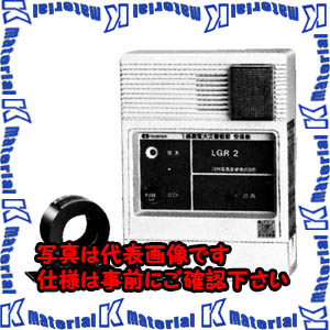 【P】【代引不可】【個人宅配送不可】河村(カワムラ) 漏電火災警報器 LGR LGR2 100[KWD30114]