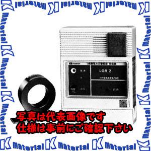 【P】【代引不可】【個人宅配送不可】河村(カワムラ) 漏電火災警報器 LGR LGR2 200[KWD30116]