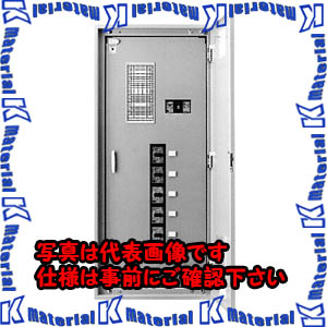 【P】【代引不可】【個人宅配送不可】河村(カワムラ) 動力分電盤 MEC MEC 207NK[KWD30243]