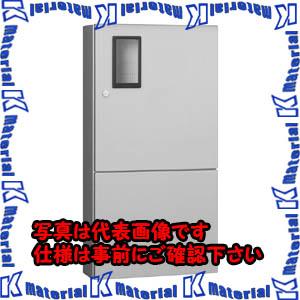 【代引不可】【個人宅配送不可】河村(カワムラ) 引込計器盤用キャビネット MI MI 2032L-1P[KWD30326]