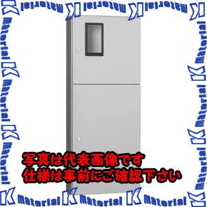【代引不可】【個人宅配送不可】河村(カワムラ) 引込計器盤用キャビネット MI MI 204-1P[KWD30334]