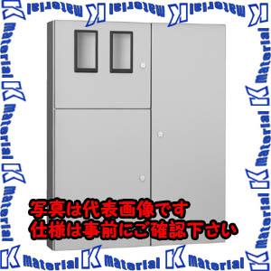 【】【個人宅配送】河村(カワムラ)引込計器盤用キャビネットMIMI2043P[KWD30336]