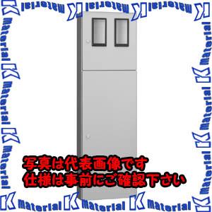 【P】【代引不可】【個人宅配送不可】河村(カワムラ) 引込計器盤用キャビネット MI MI 205LP[KWD30344]