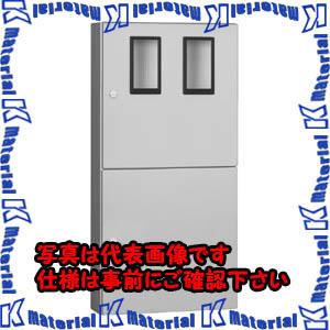 【代引不可】【個人宅配送不可】河村(カワムラ) 引込計器盤用キャビネット MI MI 2203PK[KWD30349], でに丸:d80911a9 --- yasuragi-osaka.jp