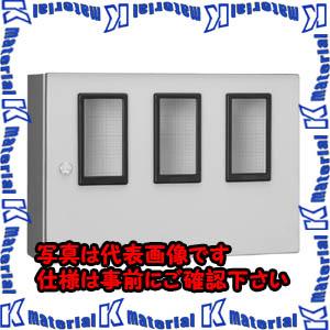 【P】【代引不可】【個人宅配送不可】河村(カワムラ) 引込計器盤用キャビネット MI MI 300P[KWD30360]