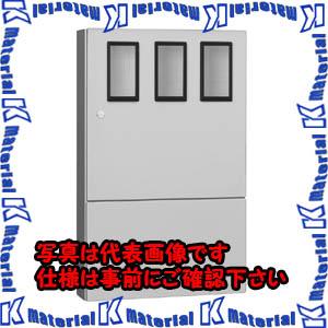 【代引不可】【個人宅配送不可】河村(カワムラ) 引込計器盤用キャビネット MI MI 3011P[KWD30362]