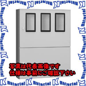 【代引不可】【個人宅配送不可】河村(カワムラ) 引込計器盤用キャビネット MI MI 301P[KWD30366]