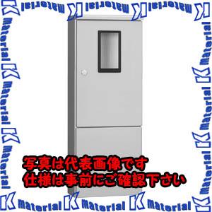 【代引不可】【個人宅配送不可】河村(カワムラ) 引込計器盤用キャビネット MO MO 101H[KWD30499]