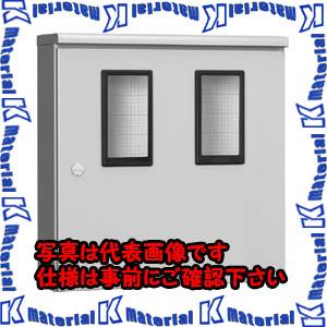 【代引不可】【個人宅配送不可】河村(カワムラ) 引込計器盤用キャビネット MO MO 200LK[KWD30523]