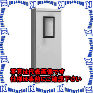 【代引不可】【個人宅配送不可】河村(カワムラ) 引込計器盤用キャビネット MO MO 200S-1[KWD30525]