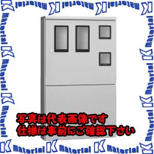 【P】【代引不可】【個人宅配送不可】河村(カワムラ) 引込計器盤用キャビネット MO MO 222[KWD30574]