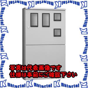 【P】【代引不可】【個人宅配送不可】河村(カワムラ) 引込計器盤用キャビネット MO MO 223K[KWD30577]