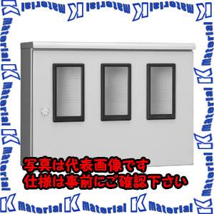 【代引不可】【個人宅配送不可】河村(カワムラ) 引込計器盤用キャビネット MO MO 300[KWD30578]