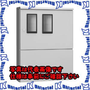 【代引不可】【個人宅配送不可】河村(カワムラ) 引込計器盤用キャビネット MO MO 301-2[KWD30583]