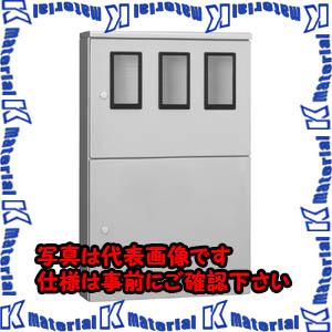 【P】【代引不可】【個人宅配送不可】河村(カワムラ) 引込計器盤用キャビネット MO MO 303K[KWD30593]