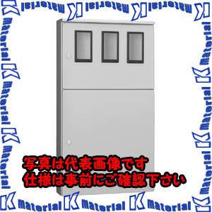【代引不可】【個人宅配送不可】河村(カワムラ) 引込計器盤用キャビネット MO MO 304K[KWD30603]