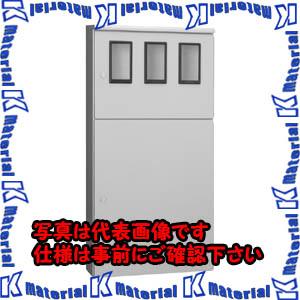 【P】【代引不可】【個人宅配送不可】河村(カワムラ) 引込計器盤用キャビネット MO MO 304L[KWD30604]