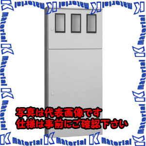 【P】【代引不可】【個人宅配送不可】河村(カワムラ) 引込計器盤用キャビネット MO MO 305LK[KWD30615]