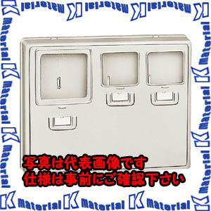 【代引不可】【個人宅配送不可】河村(カワムラ) ワットメーターボックス MX MX 133[KWD30722]