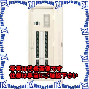【P】【代引不可】【個人宅配送不可】河村(カワムラ) 電灯分電盤 NBV NBV 2562[KWD31290]