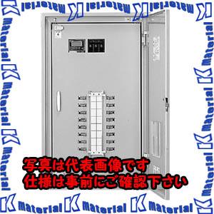 超大特価 【P】【】【個人宅配送】河村(カワムラ) 1040WNK[KWD31699]:k-material NMGS9 電灯分電盤 NMGS9-DIY・工具