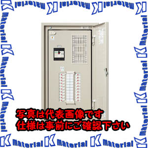【P】【代引不可】【個人宅配送不可】河村(カワムラ) 電灯分電盤 NQS NQS 2060[KWD34506]