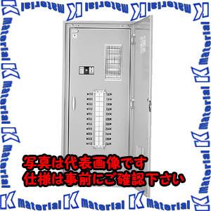 【P】【代引不可】【個人宅配送不可】河村(カワムラ) 電灯分電盤 NS NS 1034WN[KWD35632]