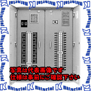 【P】【代引不可】【個人宅配送不可】河村(カワムラ) 電灯動力分電盤 NSN NSN 0510-0504NK[KWD37072]