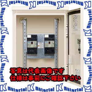 【P】【】【個人宅配送】河村(カワムラ)引込開閉器盤PNKOBPNKOB103K[KWD43121]