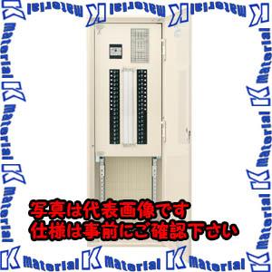 【】【個人宅配送】河村(カワムラ)電灯分電盤NVF6NVF60734N[KWD39725]
