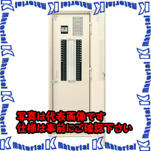 【代引不可】【個人宅配送不可】河村(カワムラ) 電灯分電盤 NVR28 NVR28 2532K[KWD40828]