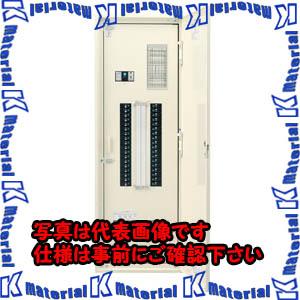 【P】【代引不可】【個人宅配送不可】河村(カワムラ) 電灯分電盤 NVTC NVTC 2030K[KWD41606]
