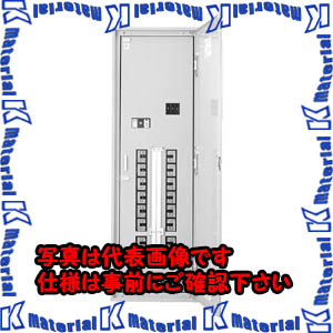 色々な 1006NK[KWD42558]:k-material ONK1T 【P】【】【個人宅配送】河村(カワムラ) 動力分電盤 ONK1T-DIY・工具
