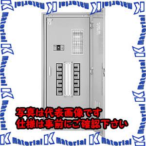 【代引不可】【個人宅配送不可】河村(カワムラ) 動力分電盤 ONK ONK 0704N[KWD42437]