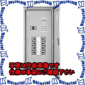【P】【代引不可】【個人宅配送不可】河村(カワムラ) 動力分電盤 ONKO ONKO 2024[KWD42897]