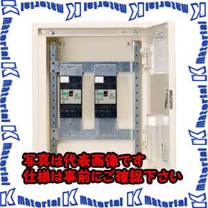 【】【個人宅配送】河村(カワムラ)引込開閉器盤PKNBPKNB202[KWD43018]