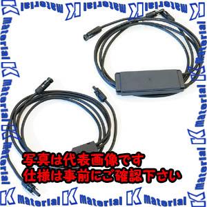 【代引不可】【個人宅配送不可】河村(カワムラ) 2並列ダイオードBOXケーブル PVC-01OK[KWD45499]