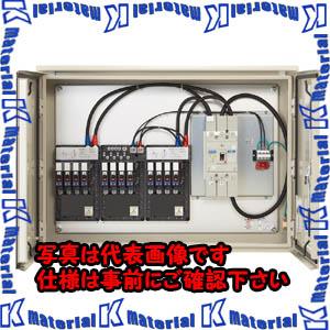 【代引不可】【個人宅配送不可】河村(カワムラ) 産業用接続箱10A PVH-B PVH-04B-1-S2[KWD45501]
