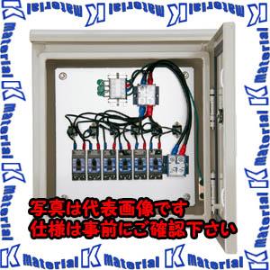 【P】【代引不可】【個人宅配送不可】河村(カワムラ) 産業用接続箱 PVH-VSM PVH-05VSM[KWD45506]