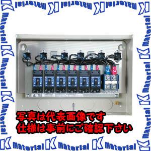 【代引不可】【個人宅配送不可】河村(カワムラ) 住宅用接続箱 PVL-V PVL-06V[KWD45628]